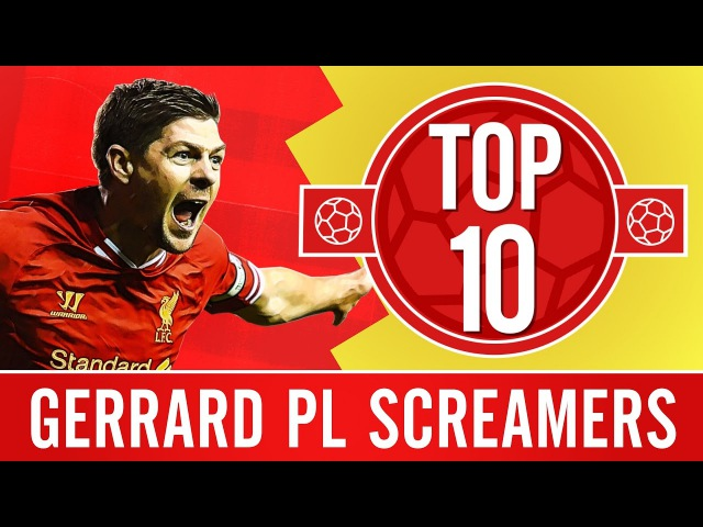 Top 10 Steven Gerrard's Premier League screamers