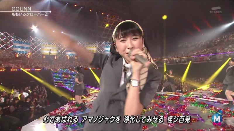 Momoiro Clover Z - GOUNN Rodou Sanka [Music Station]