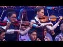 Денис Мацуев и участники I сезона - Увертюра из к/ф В поисках капитана Гранта Синяя птица 2016