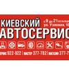 Автозапчасти | ZZAP39.ru & А.К. | Автосервис