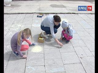 «Мир вашему дому»: на площадке около Городского дворца культуры дети приняли участие в конкурсе рисунков на асфальте