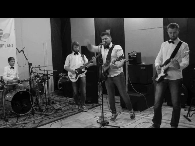 БЛДь БЕНД - Киевский Модник (live)