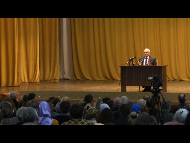 Кто есть Бог православный (г. Солнечногорск, 2017.02.12) — Осипов А.И.