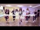 Meghan Trainor - Me Too simple jazz funk choreography for beginner's group CREDO dance school
