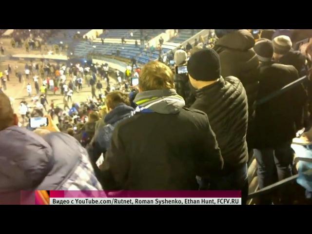 В Воронеже футбольные фанаты устроили беспорядки наЦентральном стадионе профсоюзовпрямо вовремя матча