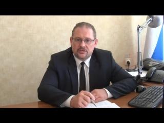 Отдых детей в каникулярное время- с подробной информацией об этом начальник управления образования  Д. Макаров