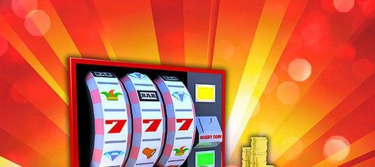 Европейские онлайн казино