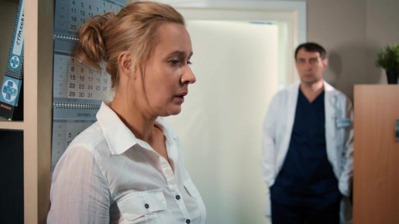 Склифосовский 5 сезон 8 серия Ольга и Саша Ольга и Сергей про беременность