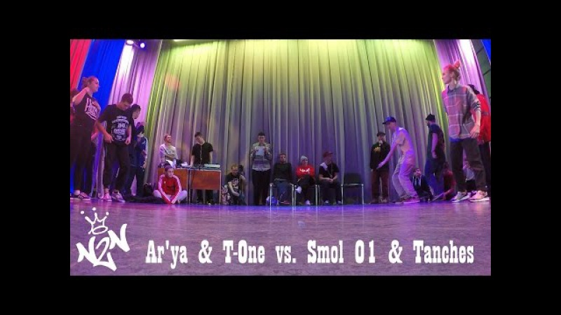 Arya T-One vs. Smol 01 Tanches - Nord 2 Nord