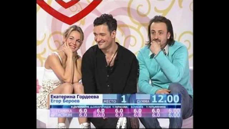 Ice Age-2 2009/03/08, Gordeeva Beroev 2