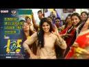 Lie 2017 Full Songs JukeBox Lie Songs Nithiin, Megha Akash Hanu Raghavapudi Mani Sharma