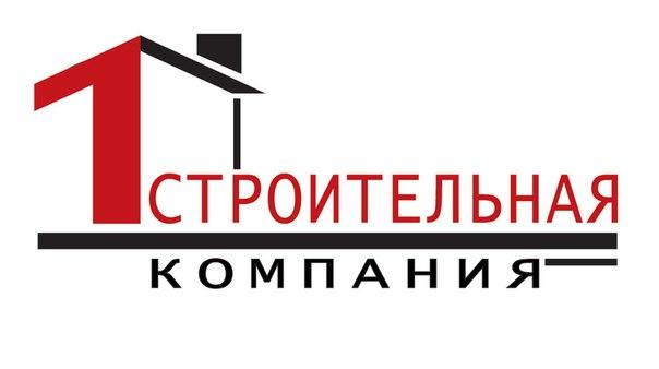 Строительные компании тамбова официальный сайт сайт с логотипами известных компаний