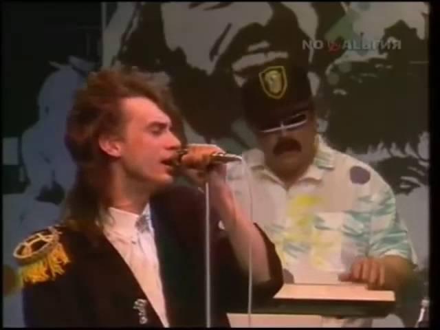 Альянс На заре 1987 без музыки MUSICLESS