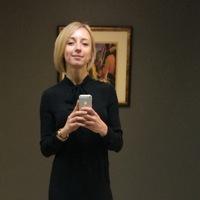 Alena Ruskevich