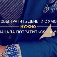 Тольятти  Тренинг -  Денежный поток. Россия