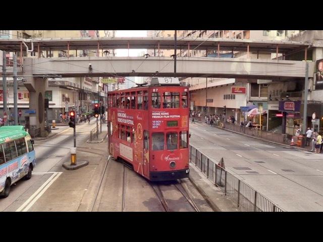 Hong Kong Tramway POV Timelapse EXCLUSIVE 香港電車