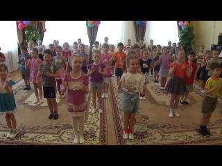 Флешмоб по   детсадовски  МБДОУ детский сад 15 Светлячок
