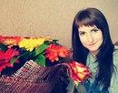 Фотоальбом человека Татьяны Локтионовой