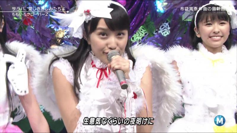 Momoiro Clover Z - Saraba Itoshiki kanashimi tachi yo [Music Station]