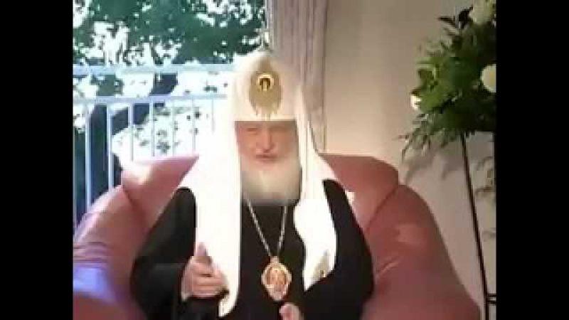 Патриарх кирилл славяне это люди второго сорта почти звери