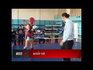 В Івано-Франківську відбувся відкритий чемпіонат області з тайського боксу.