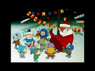 Новогодние мультики сборник  Дед мороз и лето, Дед мороз и Серый волк, Зима в Простоквашино