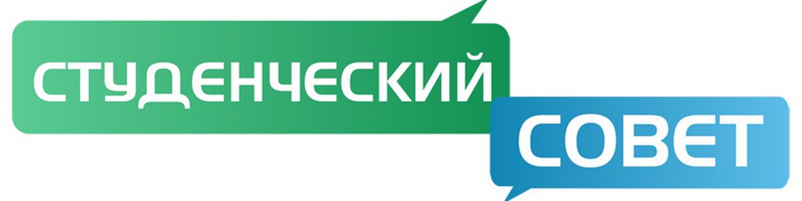 Плакат в советском стиле не курить расположение рядом