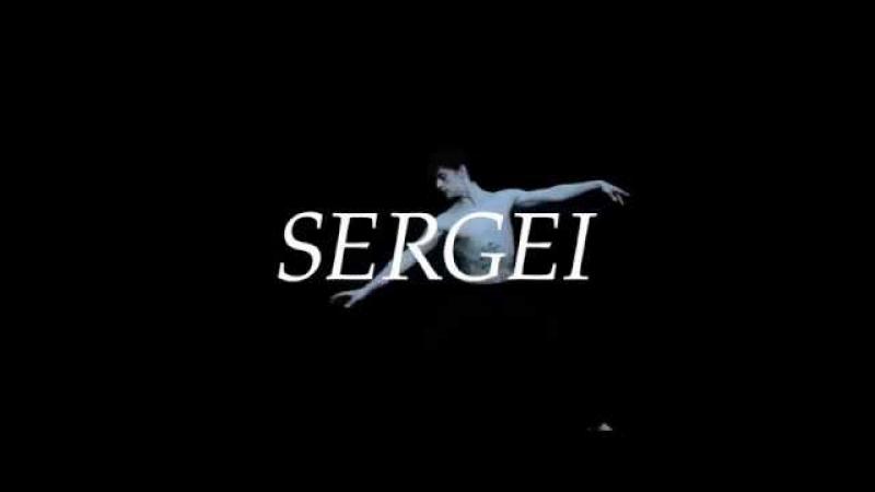 Сергей Полунин специально для Elle Japan
