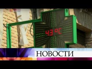 Вбольшинстве регионов Испании столбики термометров достигают 43 градусов.
