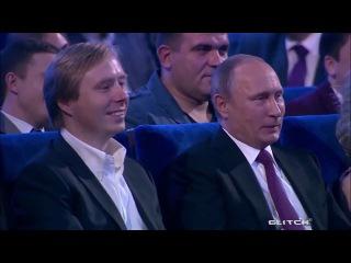 Семён Слепаков спел Путину в кремле все в ШОКЕ! прикол 2017 HD