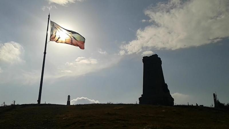 Болгария - Шипка (Шипкинский перевал).