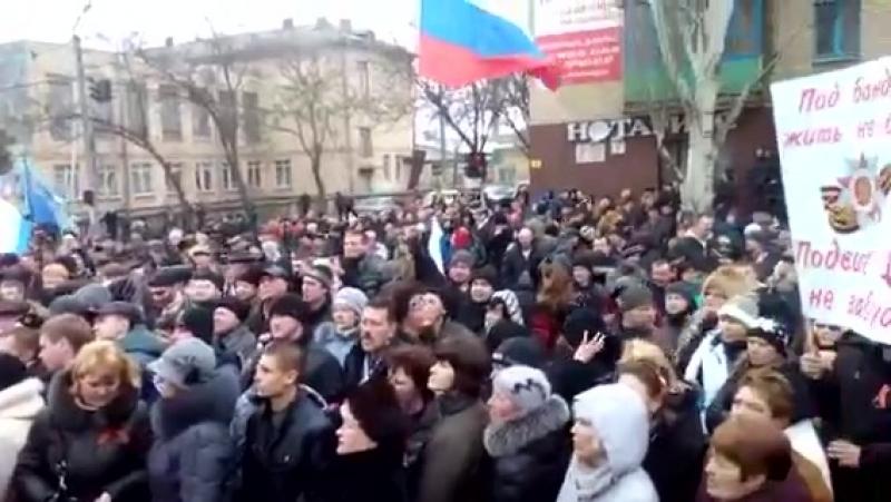 Мелитополь 2 марта 2014 Русвесна в городе