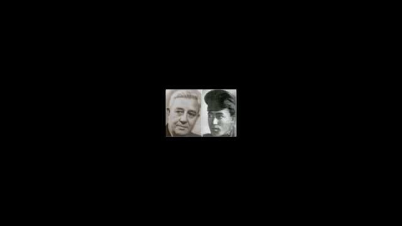 КАК МЫ УБИВАЛИ ЦАРЯ ЕГО ЖЕНУ ДЕТЕЙ И БЛИЗКИХ запись 1964г