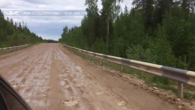 Вы всё ещё жалуетесь на ваши дороги в Архангельске? Вот вам наша дорога Архангельск - Луковецкий!