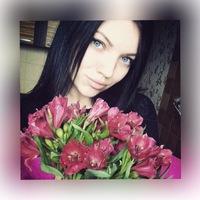 Виктория Сафонова