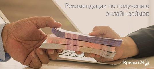 кредит 24 кз банк выдал кредит без лицензии