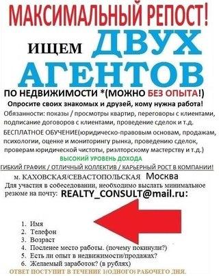 купить базу клиентов для обзвона физических лиц интернет магазин