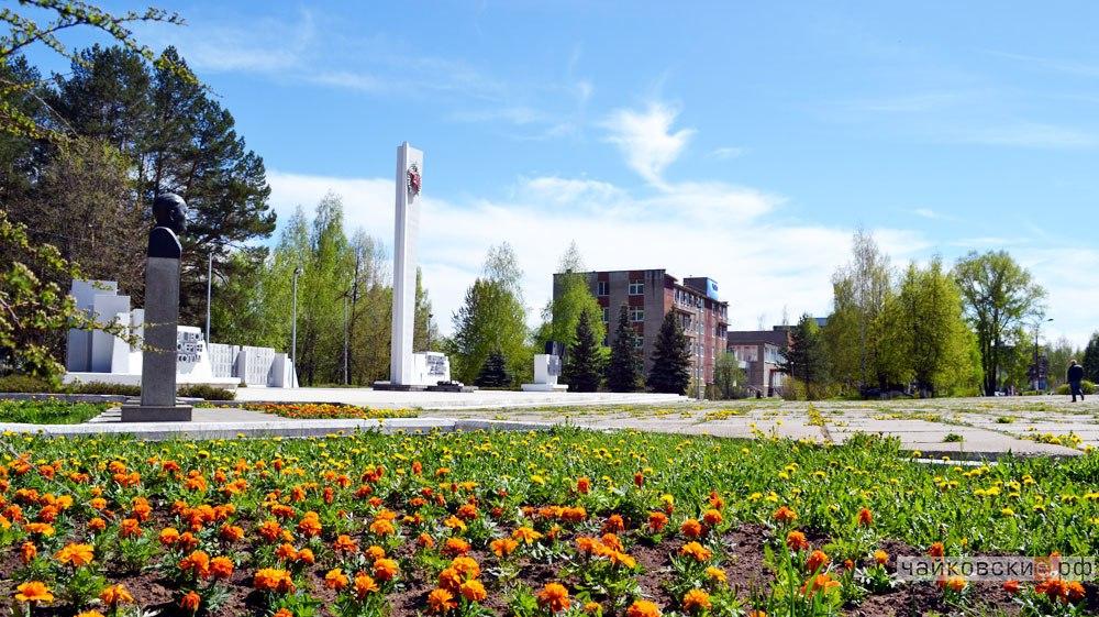 площадь победы, Чайковский, 2020 год