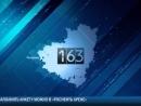 Сюжет ТК КТВ-Луч о порядке замены В/У и преимущества использования портала Госуслуг от 01.02.2018 года(РЭО)