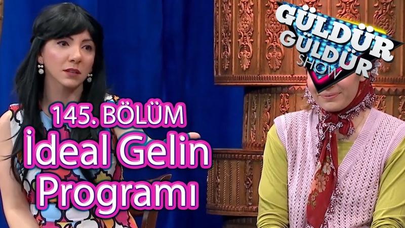 Güldür Güldür Show 145. Bölüm, İdeal Gelin Programı Skeci
