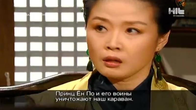 Ханзада Жумонг 25 бөлім 26 03 2018 360