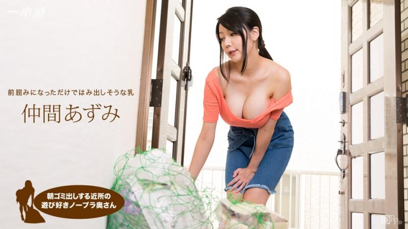 Японское порно Azumi Nakama (aka Miho Ichiki, Anna Okina) japanese porn All Sex, Big Tits, Blow