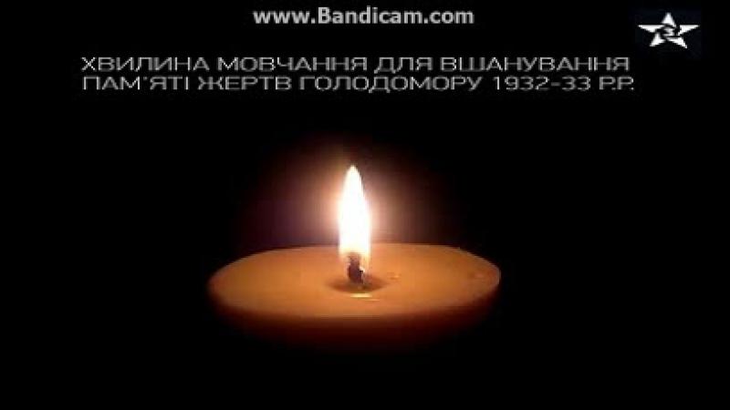 Минута молчания на канале Arryadia Marganets 25 11 2017
