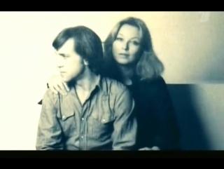Владимир Высоцкий и Марина Влади. Последний поцелуй / 2008