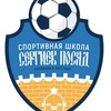 Футбол Сергиев Посад