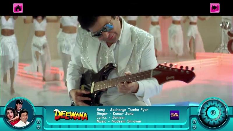 Deewana 1992 Безумная любовь Songs Shahrukh Khan Rishi Kapoor Divya Bharti