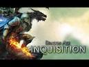 Запись стрима Dragon age inquisition часть 20 3