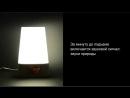Световой будильник Medisana WL450