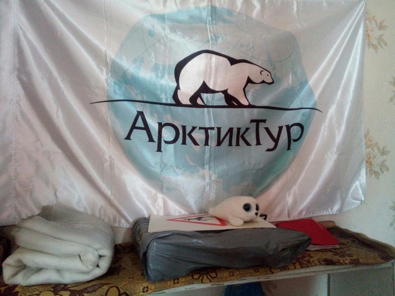 Боевое знамя в комнате) Тюлень — это наше, это норма (с)
