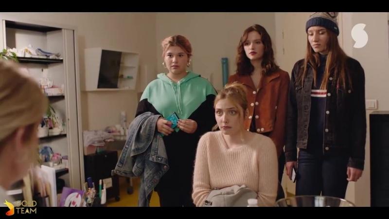 СТЫД: Франция SKAM: France 1 сезон 4 серия 4 отрывок